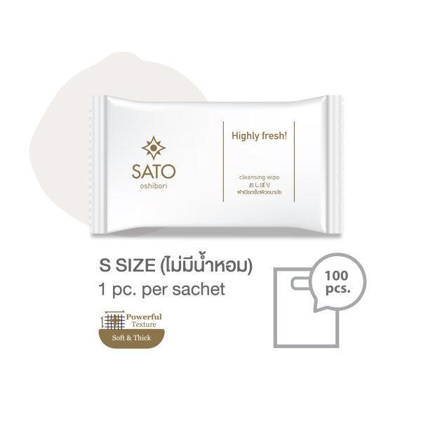 แพค 100 ซอง ทิชชู่เปียก ผ้าเปียก ผ้าเย็น ขนาดมาตรฐาน (S) ไม่มีน้ำหอม ผ้าเนื้อหนานุ่ม SATO Highly Fresh Wet Wipe PowerFul Texture (S)