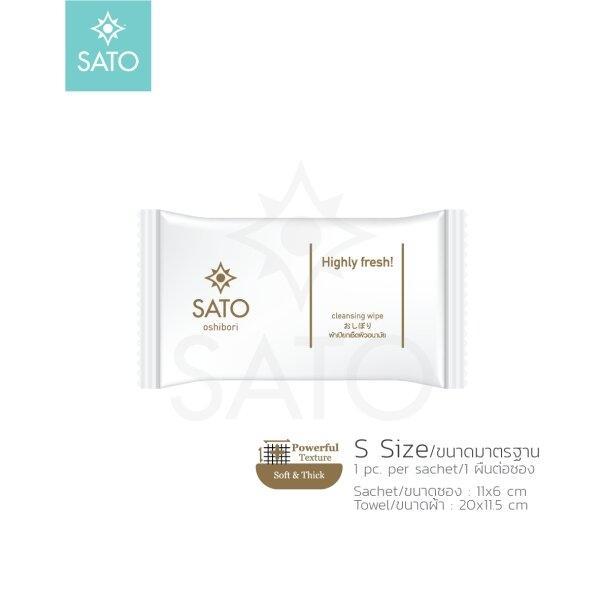 ลัง 1,000 ซอง ทิชชู่เปียก ผ้าเปียก ผ้าเย็น ขนาดมาตรฐาน (S) ไม่มีน้ำหอม ผ้าเนื้อหนานุ่ม SATO Highly Fresh Wet Wipe PowerFul Texture (S)