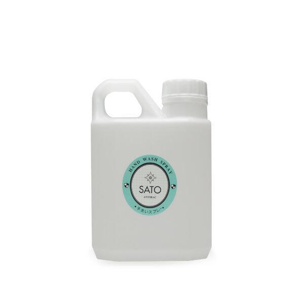 รีฟิล (ชนิดเติม) แอลกอฮอล์ สเปรย์ SATO Hand Wash Spray 500 ml.