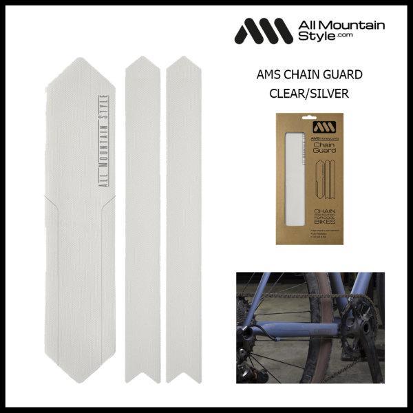 AMS Chain Guard  CLEAR/SILVER