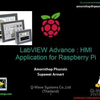 รุ่น 1 คอร์สอบรม LabVIEW Advance : HMI Application for Raspberry Pi (พฤหัส-ศุกร์)