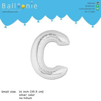 ลูกโป่งตัวอักษร C ขนาด 14 นิ้ว