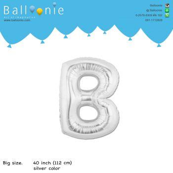 ลูกโป่งตัวอักษร B ขนาด 40 นิ้ว