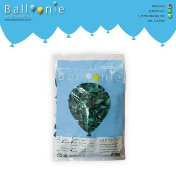 ลูกโป่ง 6 นิ้ว สีเขียวเข้มมุก(1 ถุง 100 ใบ)