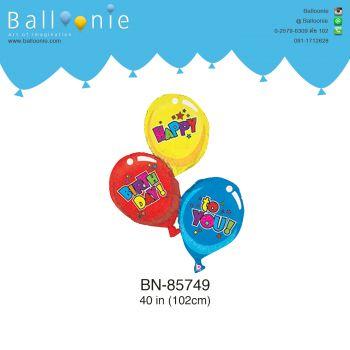 ลูกโป่งวันเกิด  HBD Balloon