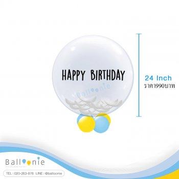 ลูกโป่ง Bubble Balloon+ขนนก