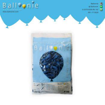 ลูกโป่ง 6 นิ้ว สีน้ำเงินมุก(1 ถุง 100 ใบ)