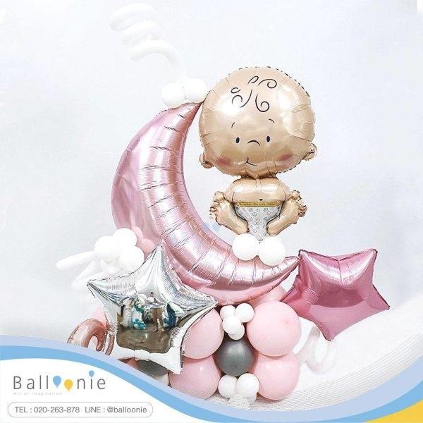 ลูกโป่งเด็กแรกเกิด Welcome Baby พระจันทร์ 2020