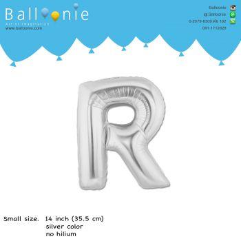 ลูกโป่งตัวอักษร R ขนาด 14 นิ้ว