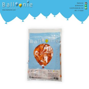ลูกโป่ง 6 นิ้ว สีส้มธรรมดา(1 ถุง 100 ใบ)