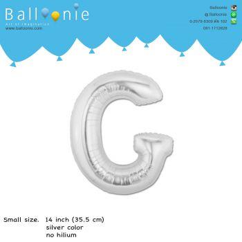 ลูกโป่งตัวอักษร G ขนาด 14 นิ้ว