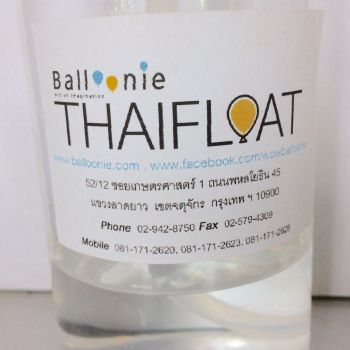 เจล Thai float
