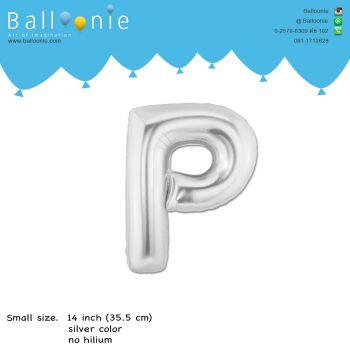 ลูกโป่งตัวอักษร P ขนาด 14 นิ้ว