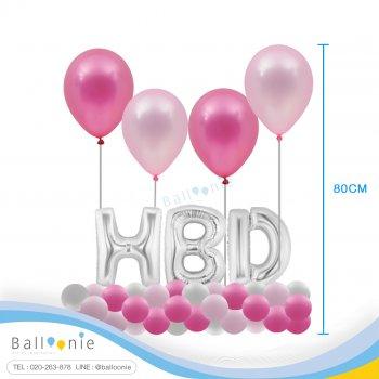ลูกโป่งวันเกิด เซ็ท HBD ตั้งพื้น