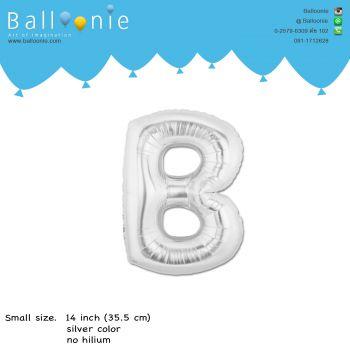 ลูกโป่งตัวอักษร B ขนาด 14 นิ้ว