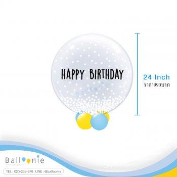 ลูกโป่ง Bubble Balloon+เม็ดโฟม