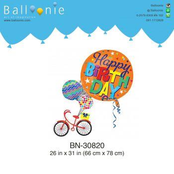 ลูกโป่งวันเกิด รถจักรยาน