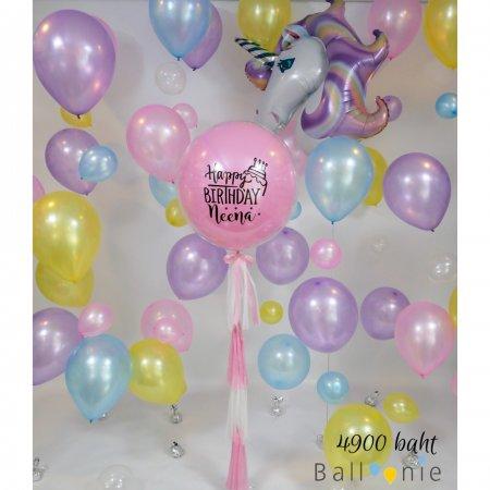 ลูกโป่งวันเกิด Unicorn (ไซส์เล็ก)