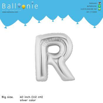 ลูกโป่งตัวอักษร R ขนาด 40 นิ้ว