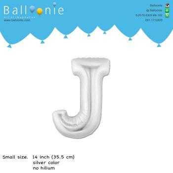 ลูกโป่งตัวอักษร J ขนาด 14 นิ้ว
