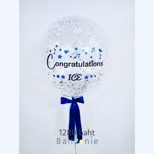 ลูกโป่งแสดงความยินดี Bubble 24 นิ้ว 01