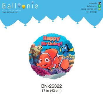 ลูกโป่งวันเกิด  HBD  ปลานีโม่