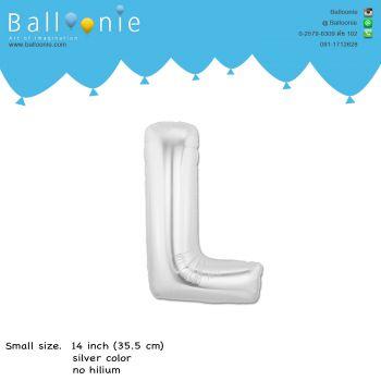 ลูกโป่งตัวอักษร L ขนาด 14 นิ้ว
