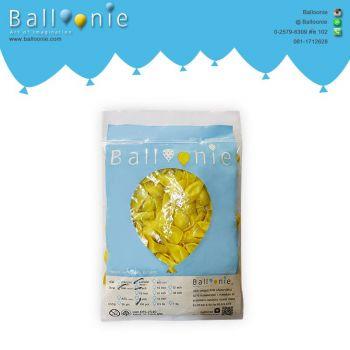ลูกโป่ง 6 นิ้ว สีเหลืองมุก(1 ถุง 100 ใบ)