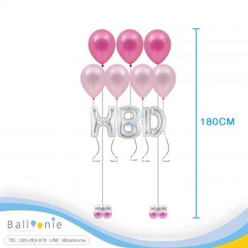 ลูกโป่งวันเกิด เซ็ท HBD ลูกโป่ง2ชั้น
