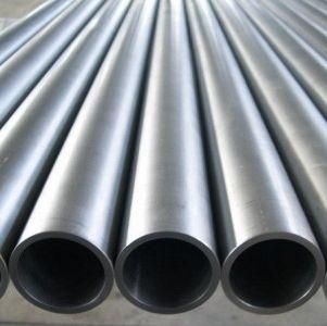 Aluminium pipe 2 เมตร