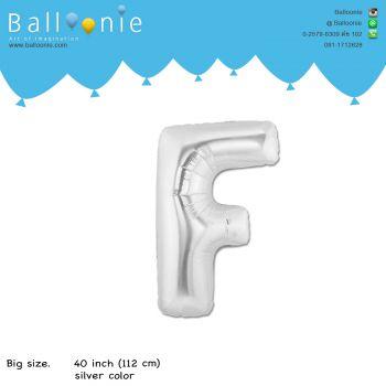 ลูกโป่งตัวอักษร F ขนาด 40 นิ้ว