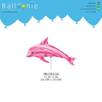 ลูกโป่ง mini Foil  ปลาโลมาสีชมพู