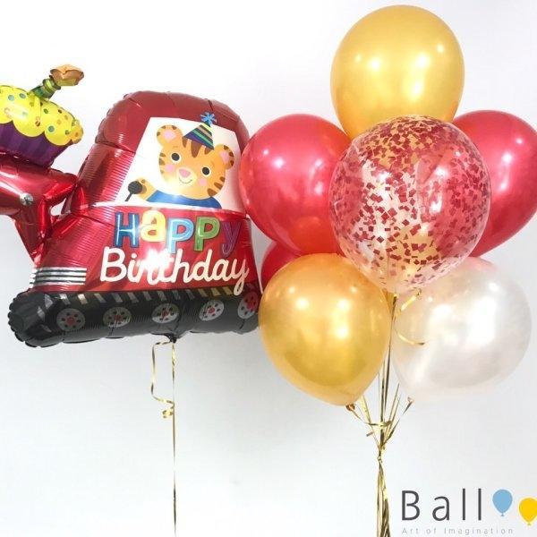 Set วันเกิด 14