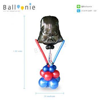 เสา ลูกโป่ง Darth vader balloonie D.I.Y ชุด 02