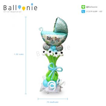 เสาลูกโป่ง เด็ก แรกเกิด Balloonie DIY ชุด 01