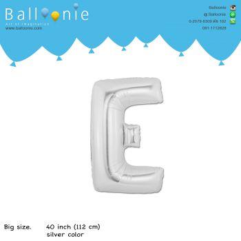 ลูกโป่งตัวอักษร E ขนาด 40 นิ้ว