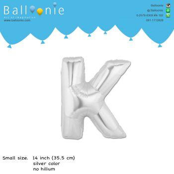 ลูกโป่งตัวอักษร K ขนาด 14 นิ้ว