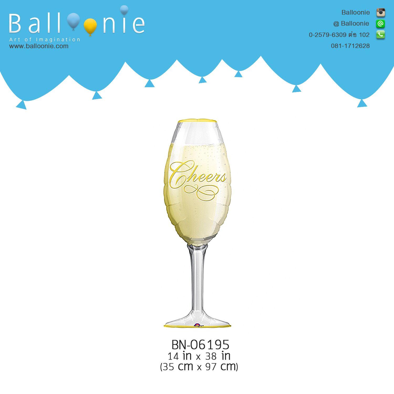 ลูกโป่งงานเลี้ยง แก้วไวน์ 1