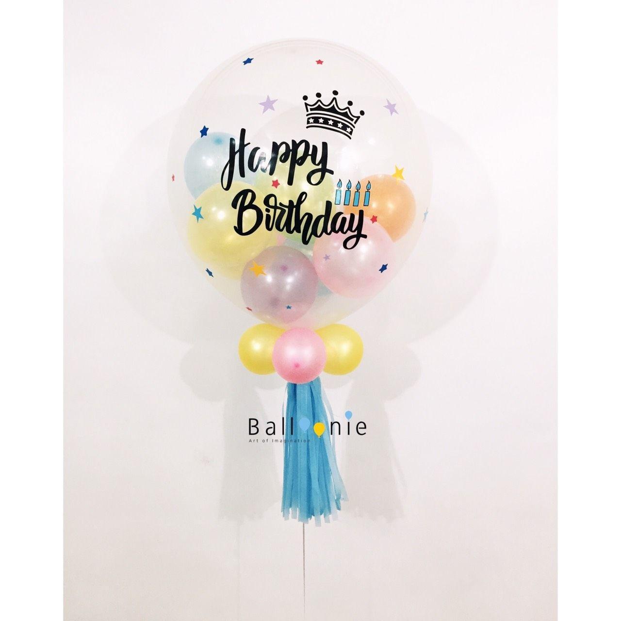 ลูกโป่ง 20 นิ้ว  balloon in balloon พร้อมข้อความ