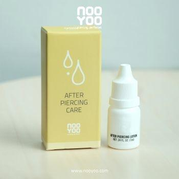 (30621) NooYoo Aftercare Lotion (Pack-1)