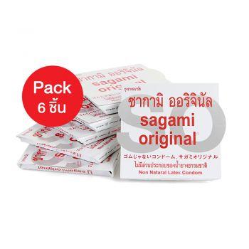 ถุงยางอนามัย Sagami Original 0.02 แพ็ค 6 ชิ้น Size M