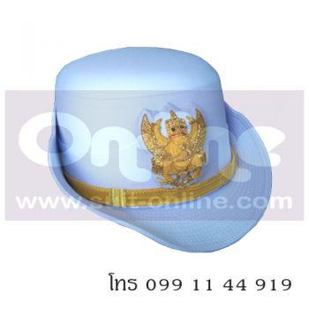 หมวกข้าราชการชาย พร้อมตราครุฑ สำหรับชุดปกติขาว