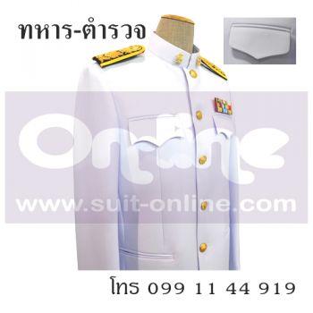ชุดปกติขาว คอตั้ง ชาย - ทหาร ตำรวจ (ยกเว้นทหารเรือ)