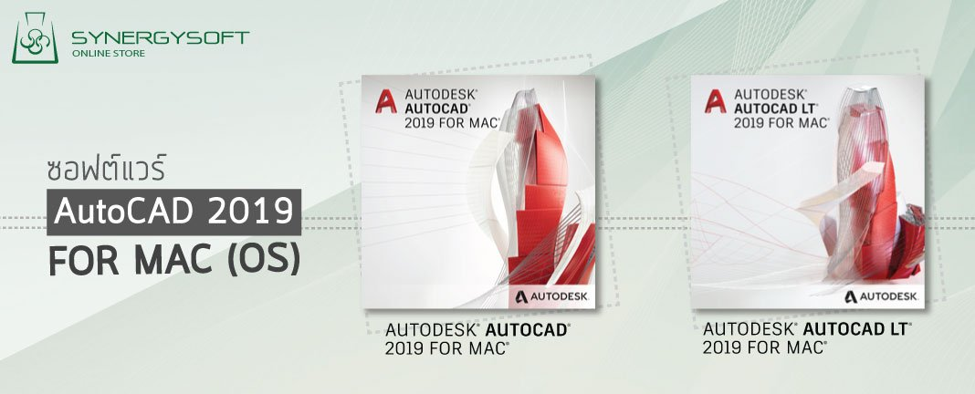ACAD for MAC