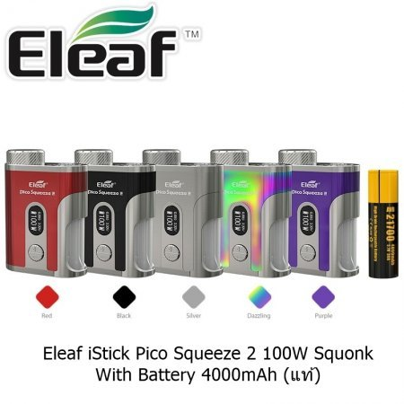 Eleaf iStick Pico Squeeze 2 100W Squonk With Battery 4000mAh (แท้)