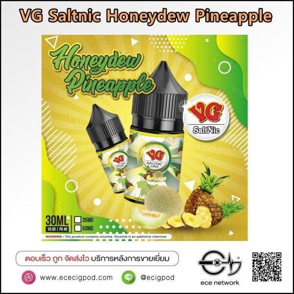 VG Saltnic HoneydewPineapple Nic35/50 30ml