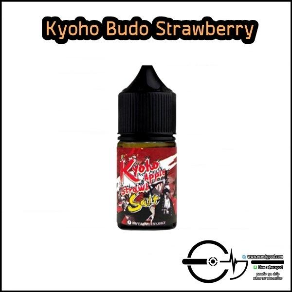 Kyoho Budo Strawberry Salt