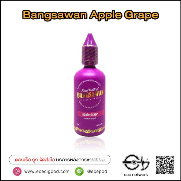 Bangsawan Apple Grape 65ml Nic6