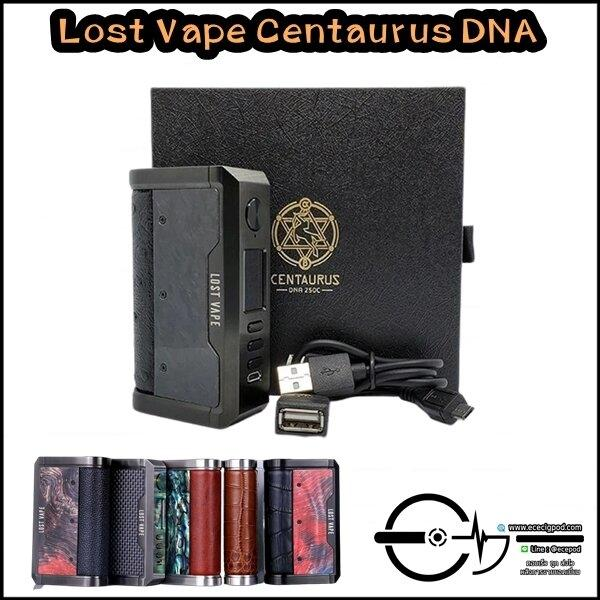 Lost Vape Centaurus DNA 250w