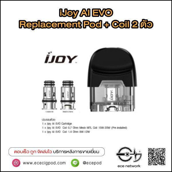 iJoy AI EVO ( x1 Replacement Pod + x2 Coil)
